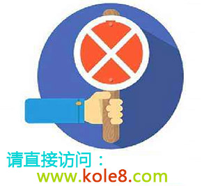 林柯彤-图片壁纸-0013-kole8.com桌面站图片